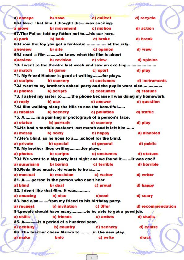 لغة انجليزية l مراجعة الوحدة 9 تانية اعدادى ترم ثاني 4