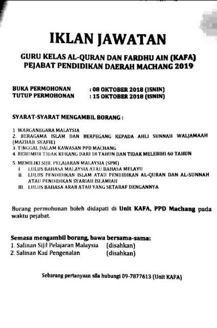 Iklan Jawatan Guru KAFA Kementerian Pendidikan Malaysia