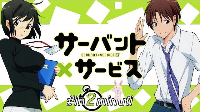 Servant x Service (Episode 01 - 13) Batch Subtitle Indonesia