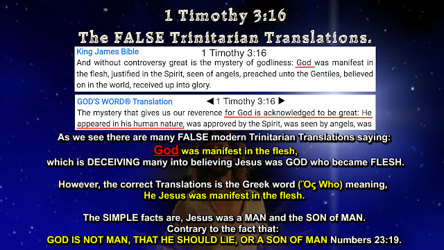 1 Timothy 3:16  The FALSE Trinitarian Translation.