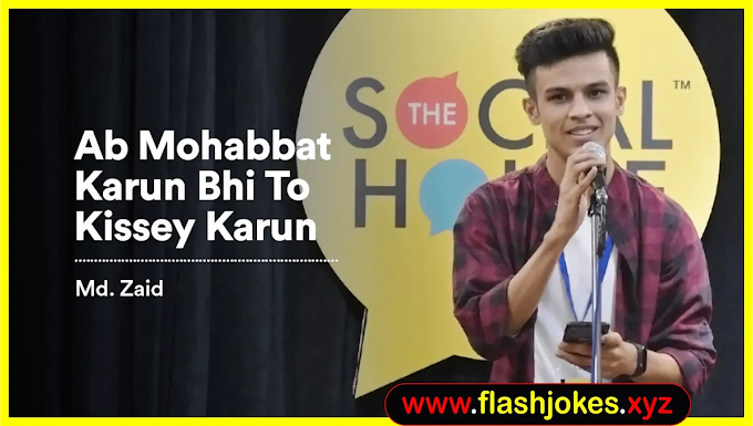 Ab Mohabbat Karun Bhi To Kissey Karun | Md. Zaid | The Social House Poetry