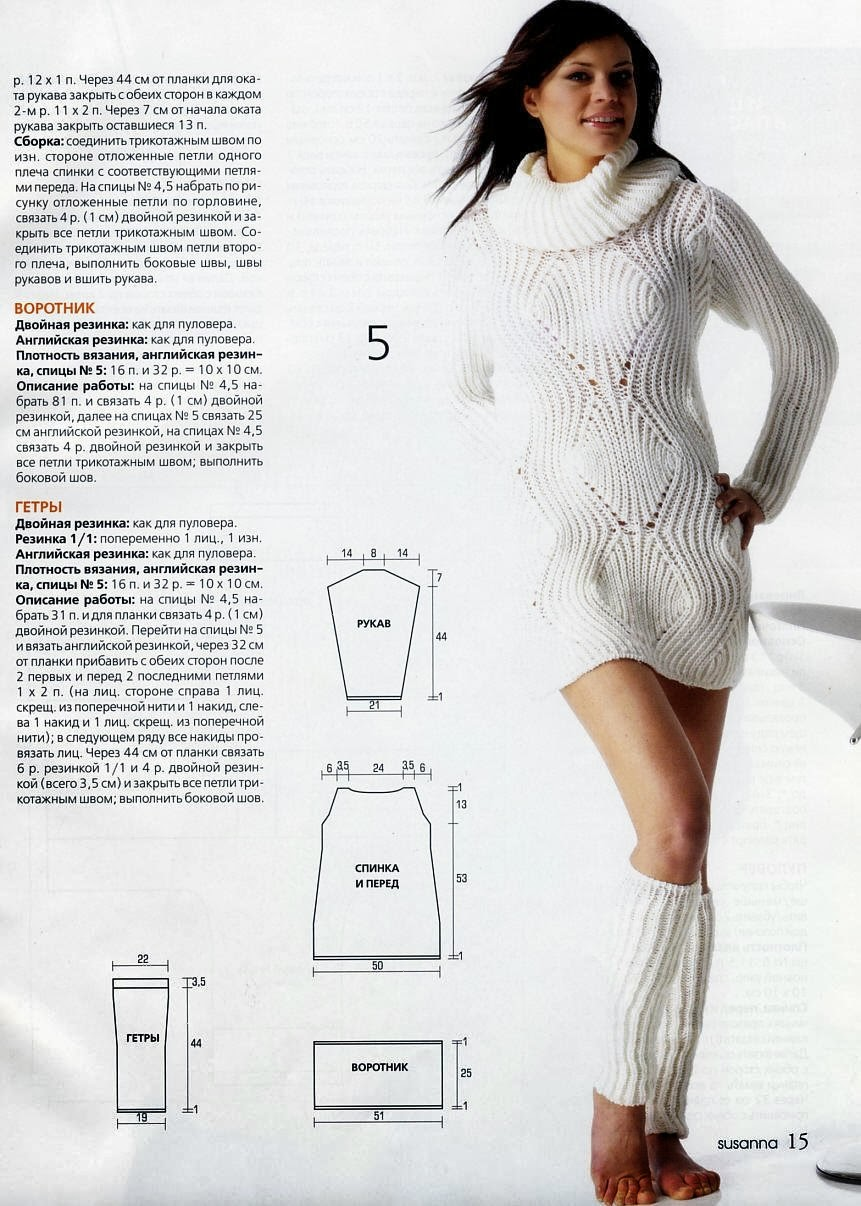 схема вязания гетр спицами на девочку