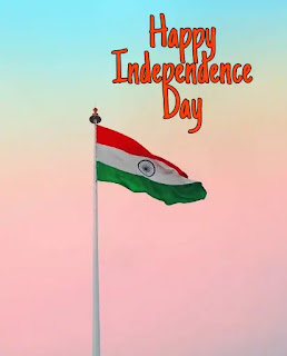 Happy Independence Day 2020 SMS ,Wishes & Quotes