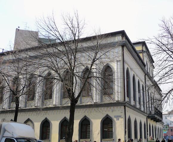 Днепр. Проспект Яворницкого. Бывший Дом Губернатора