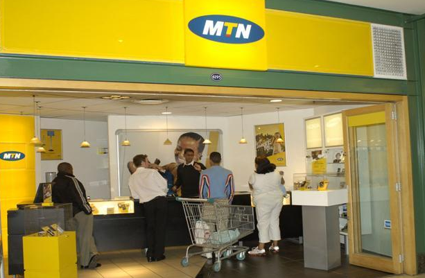 The Ultimate Cheat Sheet On MTN Officially Launches 2 New Data Plans: 3.75GB And 1.3GB Data Plans price in nigeria