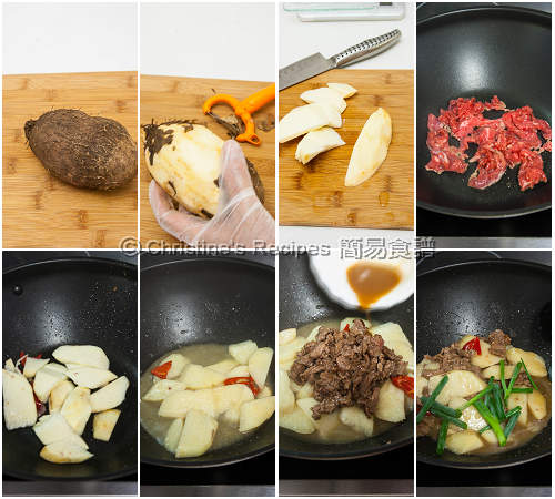 Stir Fried Chinese Yam with Beef Procedures