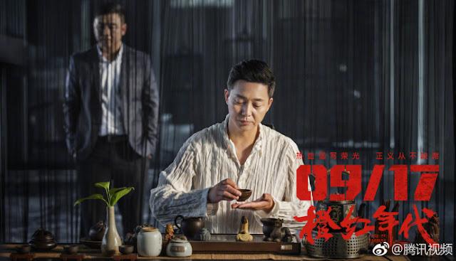 Age of Legends Chinese drama Liu Yijun