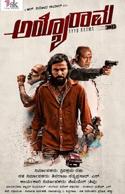 Ayyo Rama 2019 Hindi Dubbed 720p HDRip 850mb