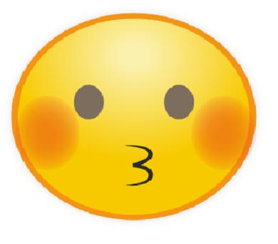 Emoticon Whistling WA