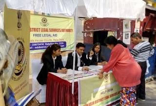 Sarkari Naukri - District Legal Service Nadia, WB - Para Legal Volunteer Posts - APPLY NOW