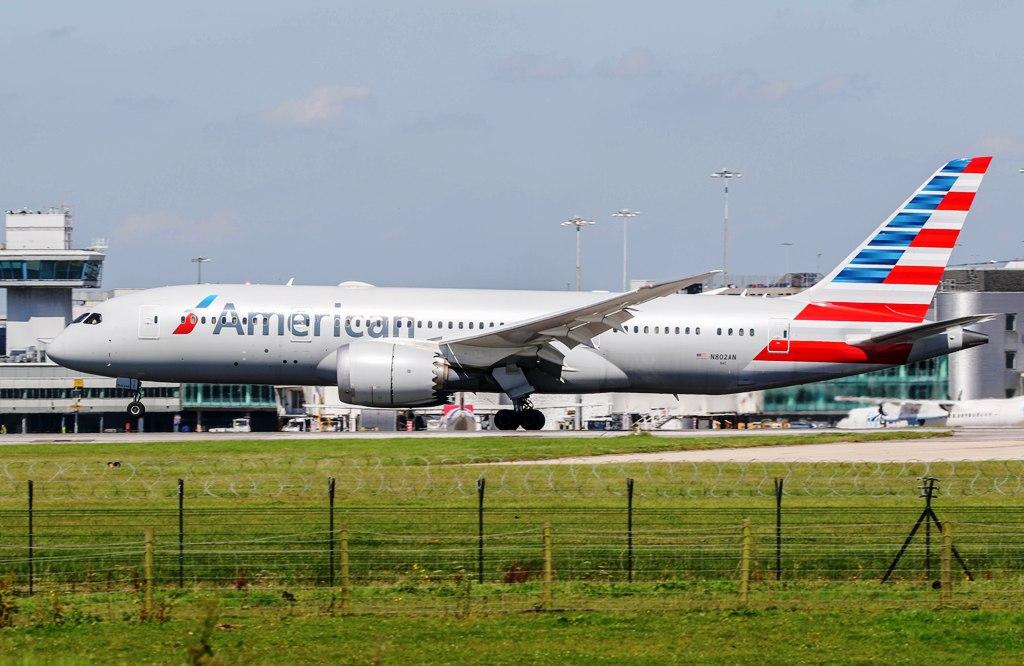 New York Zagreb Flights To Launch In Summer 2020