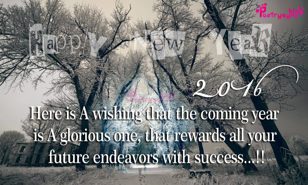 happy new year quotes with new year wishes cards and pictures