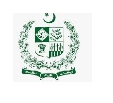 Latest Jobs in Cabinet Division 2021 Islamabad  - Apply online
