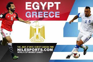 موعد مباراة مصر واليونان والقنوات الناقلة الثلاثاء 27-3-2018 اللقاء الودي ضمن استعدادات كأس العالم 2018