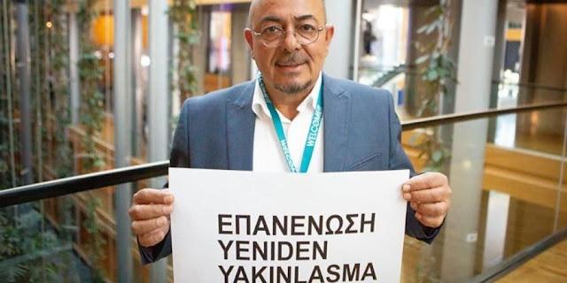 Κύπριος ευρωβουλευτής: «Να γίνουν επίσημη γλώσσα τα τουρκοκυπριακά»