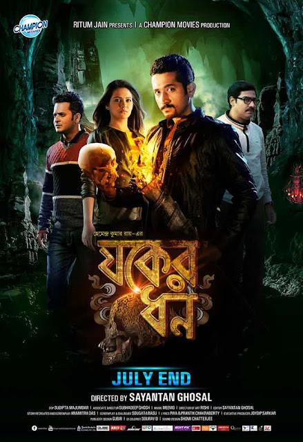 Jawker Dhan (2017) Bengali Movie Full HDRip 720p