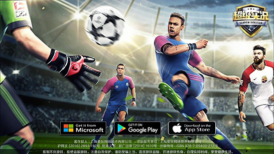 download fifa mobile 19 mod apk android 1