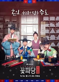 Flower Crew Joseon Marriage Agency (Korean Series)