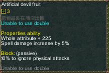 one piece marine defense versi 2.70 item Artificial devil fruit detail