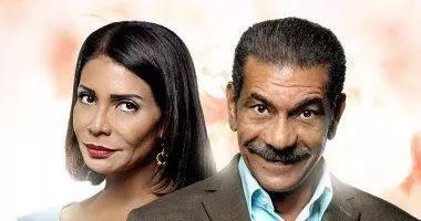 """شخصيات جديدة في مسلسل"""" أبو العروسة"""""""