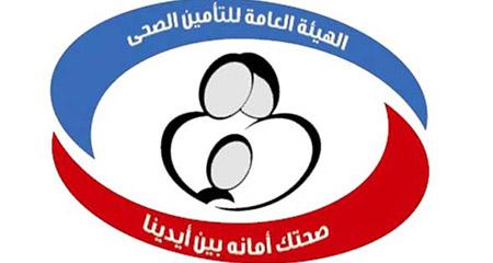 اعلان وظائف التامين الصحي بمحافظة بورسعيد والتقديم حتى نهاية سبتمبر 2018