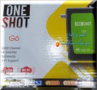 فلاشة الاصلية ONE SHOT G6