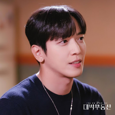 Jung Yong Hwa CNBLUE