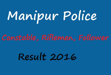 Manipur Police Result 2017