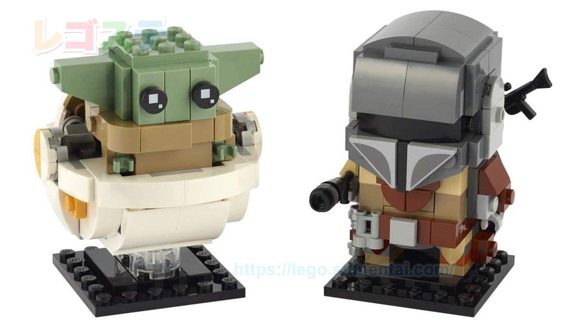 75317 マンダロリアンとザ・チャイルド:レゴ(LEGO) スター・ウォーズ:ブリックヘッズ