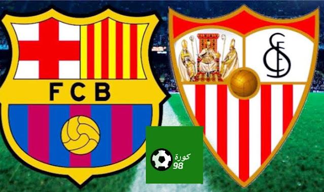 مباراة برشلونة وأشبيلية فى الجولة 30