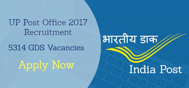 Uttar Pradesh Postal Circle Recruitment 2017