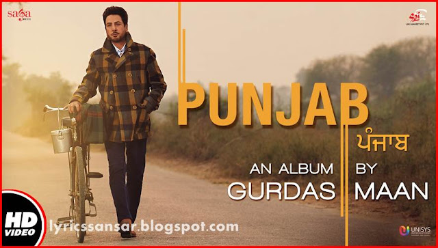 GURDAS MAAN : PUNJAB LYRICS SONG