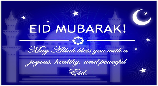 Images of Eid Mubarak Greetings