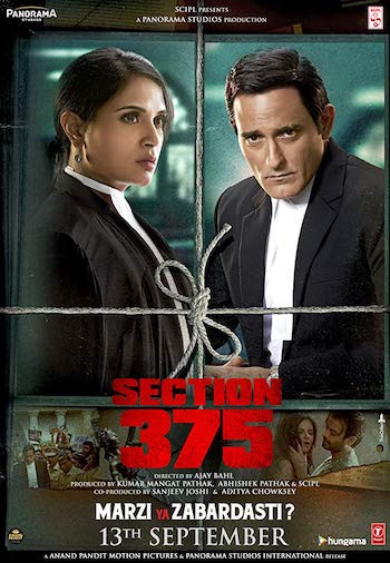 Section 375 (2019) Hindi Movie Download 350Mb WEB-DL 480p Watch Online Download bolly4ufree.Club