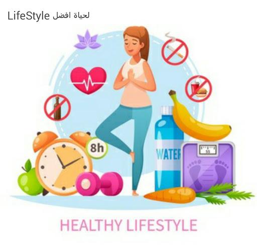 أفضل الأطعمة الصحية في العالم,أفضل النصائح الصحية للمرأة لتقوية القلب والعقل والجسم,الثوم لتقوية القلب,العصب العاشر والقلب,التهابات في الجسم,العصب الحائر وضربات القلب,العقل اللاواعي,برمجة العقل الباطن,الجسم المثالي,العقل الباطن,العقل الباطني,التعب المستمر,افضل الاطعمة الصحية,افضل الوجبات الصحية,المرأة,القلب,اهم الأطعمة والنصائح لزيادة الباور والنشاط,التربتوفان مهم للنوم الصحي والمزاج المستقر,الصحة,العصب الحائر والقولون,فوائد الثوم الصحية,تقوية الجهاز المناعي,تمارين تقوية العضلات,عملية القلب المفتوح