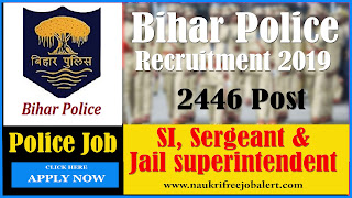 bihar police recruitment 2019, jail superintendent recruitment, bihar police vacancy, bihar police si job, free job alert, sergeant vacancy, bpssc job