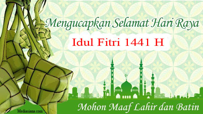 Gambar Kartu Lebaran Ucapan Selamat Hari Raya Idul Fitri 1441 H