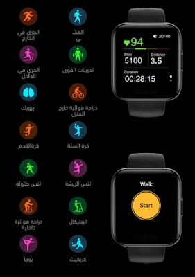 ساعة ريلمي واتش الذكية Realme Watch