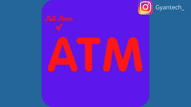 Automated teller machine(ATM) in Hindi ।  एटीएम का फुलफॉर्म