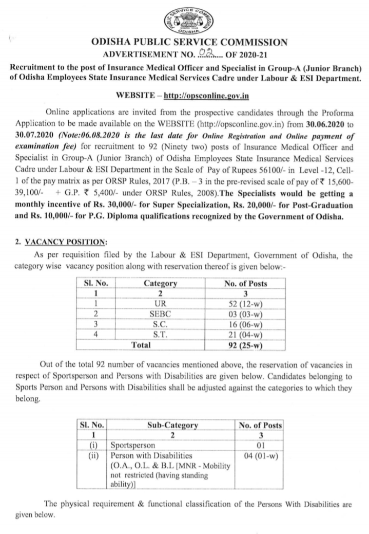 Odisha PSC Recruitment 2020 Apply For 92 Insurance Medical Officer & Specialist Vacancies,Jobs, Jobs In Odisha, Odisha Public Service Commission Recruitment, government jobs,Advertisement for Recruitment to the Posts of Insurance Medical Officer and Specialist in Group-A (Junior Branch) ,02 of 2020-21)