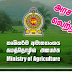 Vacancies - Ministry of Agriculture