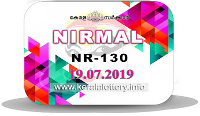 "KeralaLottery.info, ""kerala lottery result 19 07 2019 nirmal nr 130"", nirmal today result : 19-07-2019 nirmal lottery nr-130, kerala lottery result 19-7-2019, nirmal lottery results, kerala lottery result today nirmal, nirmal lottery result, kerala lottery result nirmal today, kerala lottery nirmal today result, nirmal kerala lottery result, nirmal lottery nr.130 results 19-07-2019, nirmal lottery nr 130, live nirmal lottery nr-130, nirmal lottery, kerala lottery today result nirmal, nirmal lottery (nr-130) 19/7/2019, today nirmal lottery result, nirmal lottery today result, nirmal lottery results today, today kerala lottery result nirmal, kerala lottery results today nirmal 19 7 19, nirmal lottery today, today lottery result nirmal 19-7-19, nirmal lottery result today 19.7.2019, nirmal lottery today, today lottery result nirmal 19-07-19, nirmal lottery result today 19.7.2019, kerala lottery result live, kerala lottery bumper result, kerala lottery result yesterday, kerala lottery result today, kerala online lottery results, kerala lottery draw, kerala lottery results, kerala state lottery today, kerala lottare, kerala lottery result, lottery today, kerala lottery today draw result, kerala lottery online purchase, kerala lottery, kl result,  yesterday lottery results, lotteries results, keralalotteries, kerala lottery, keralalotteryresult, kerala lottery result, kerala lottery result live, kerala lottery today, kerala lottery result today, kerala lottery results today, today kerala lottery result, kerala lottery ticket pictures, kerala samsthana bhagyakuri"
