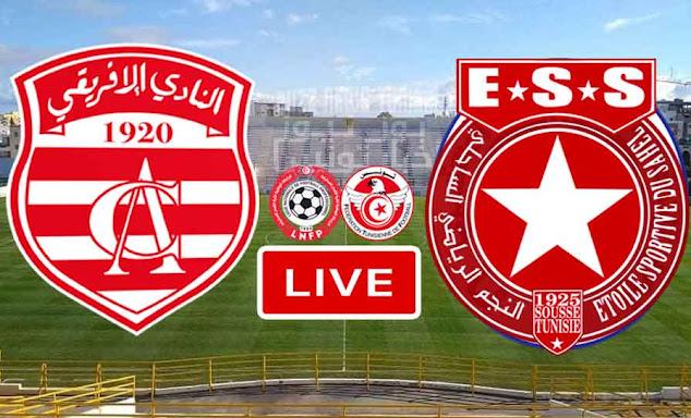 بث مباشر مباراة النجم الساحلي و النادي الإفريقي في الدوري التونسي