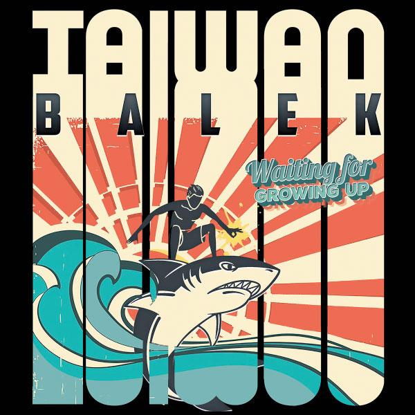 "Taiwan Balek stream new EP ""Waiting For Growing Up"""