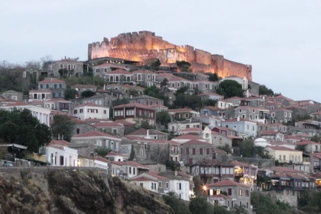 Που να πάτε στη Μυτιλήνη - Λέσβο