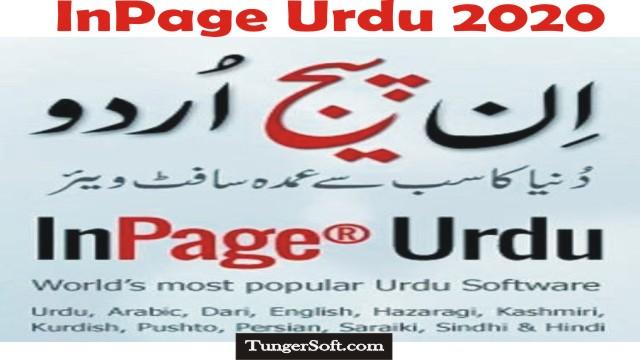 InPage Urdu 2020 Free Download