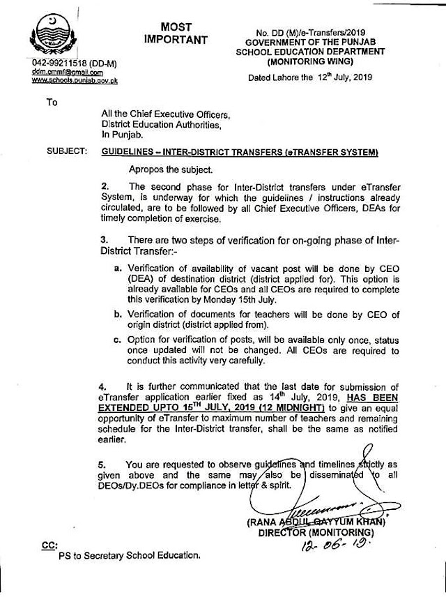 GUIDELINES FOR TEACHERS FOR INTER DISTRICT TRANSFERS FOR TEACHERS WITH E-TRANSFER SYSTEM