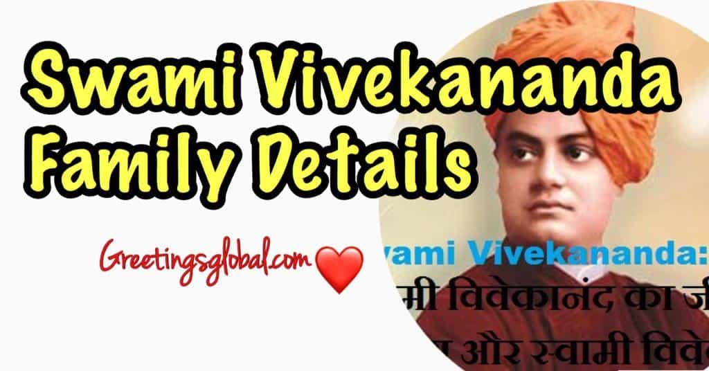 swami-Vivekananda-family-details-images
