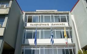 Ιωάννινα:τιμητική εκδήλωση για τον Καθηγητή Κώστα Ν. Κωνσταντινίδη