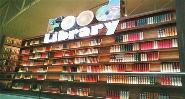 Food Library Mal Ciputra Jakarta